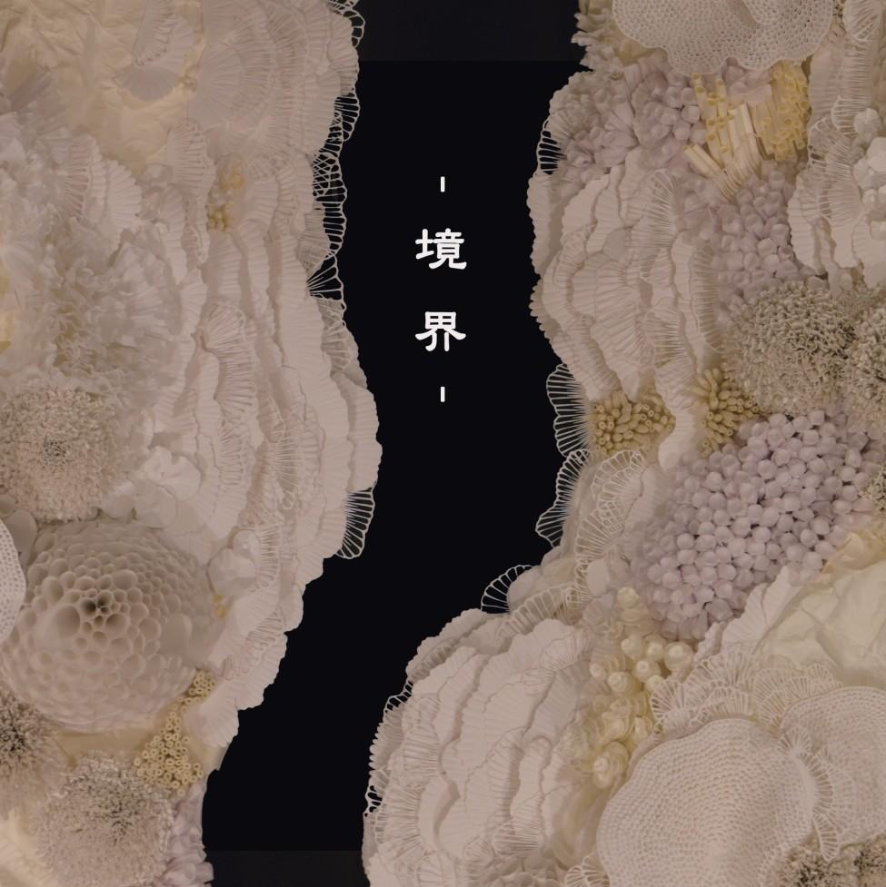 画像1: ◇アモーレ&ミ・アモーレ◆かわもとまみ個展ー境界ー9/20(月)〜26日(日)、9/23(木)〜28日(火) (1)