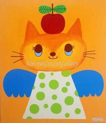 画像1: りんご好き (1)
