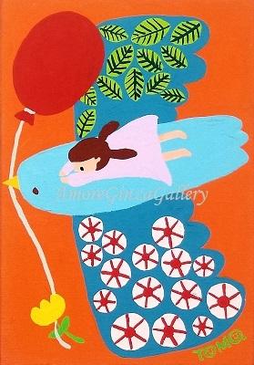 画像1: 風船 (1)